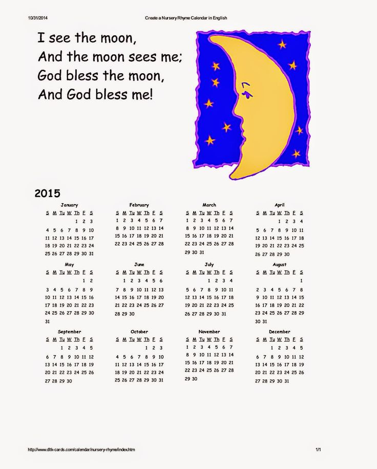 Dltk's Kids Printable Calendar 2015