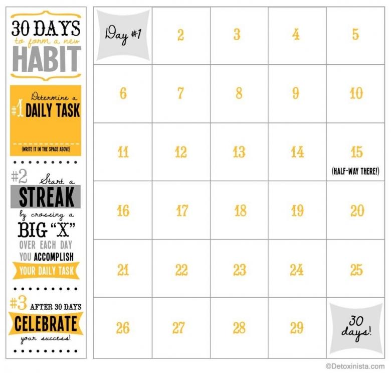 Free Printable 30 Day Calendar