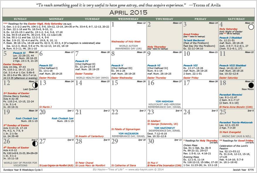 Jewish Calendar 2015