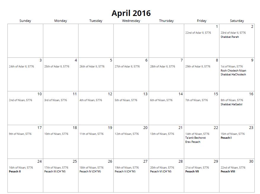 June 2016 Jewish Calendar