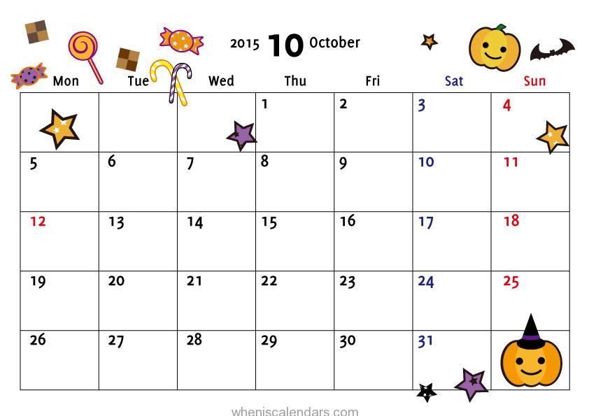 5 Best Images Of 2015 Calendar Printable October Halloween