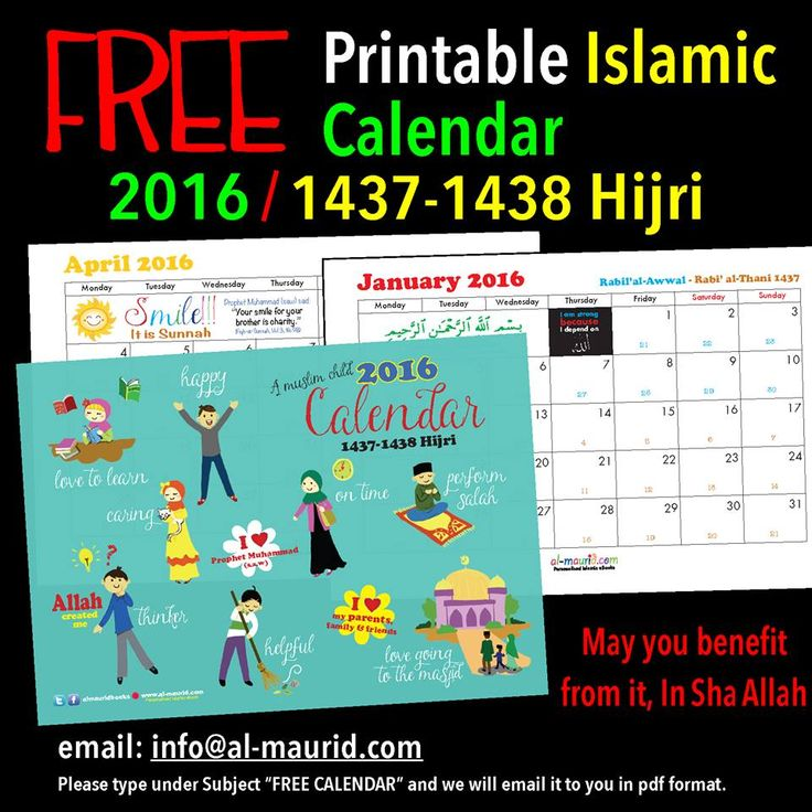 Free Printale Hajj Word Search For Muslim Or Islam Studies  Hajj