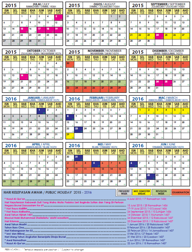 Islamic Muslim Calendar 2016