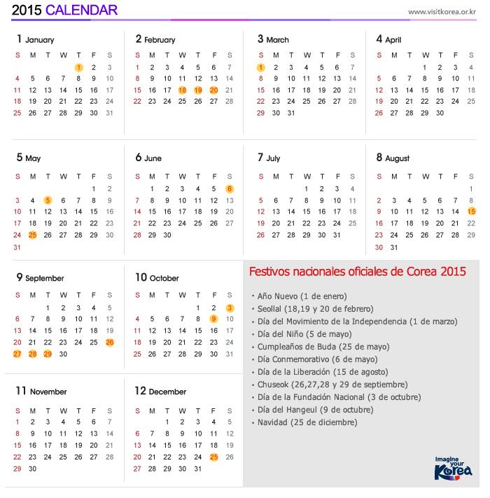 Quadax 2016 Julian Calendar Printable