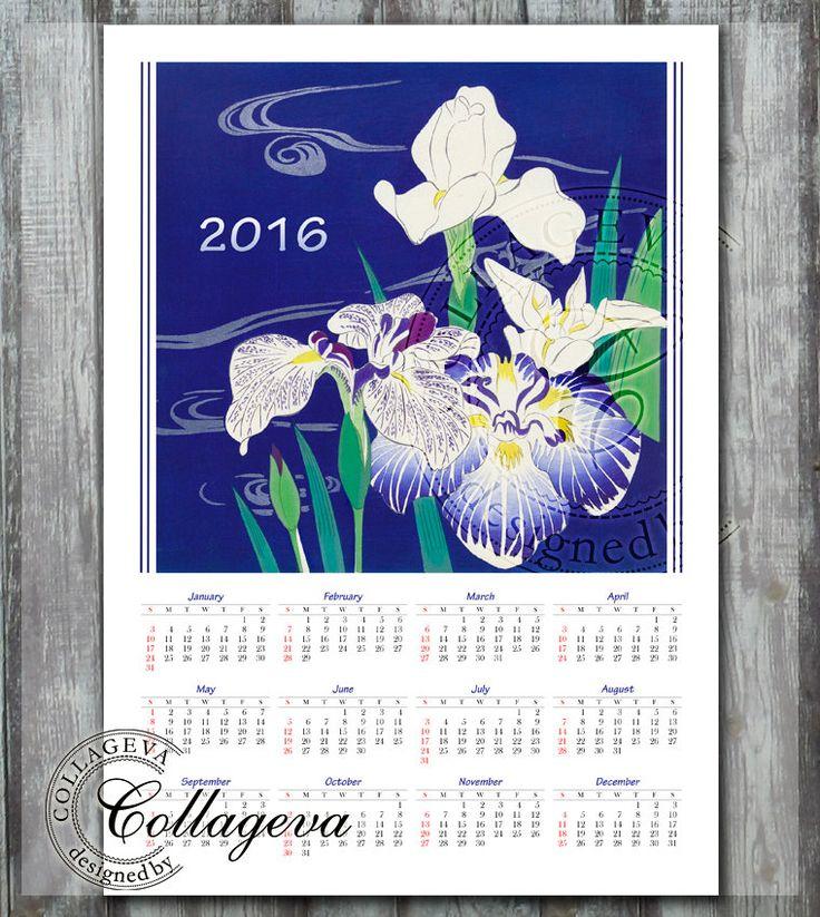 2016 Printable Calendar, Large Diy Year Calendar, A4 A3 A2 11x17