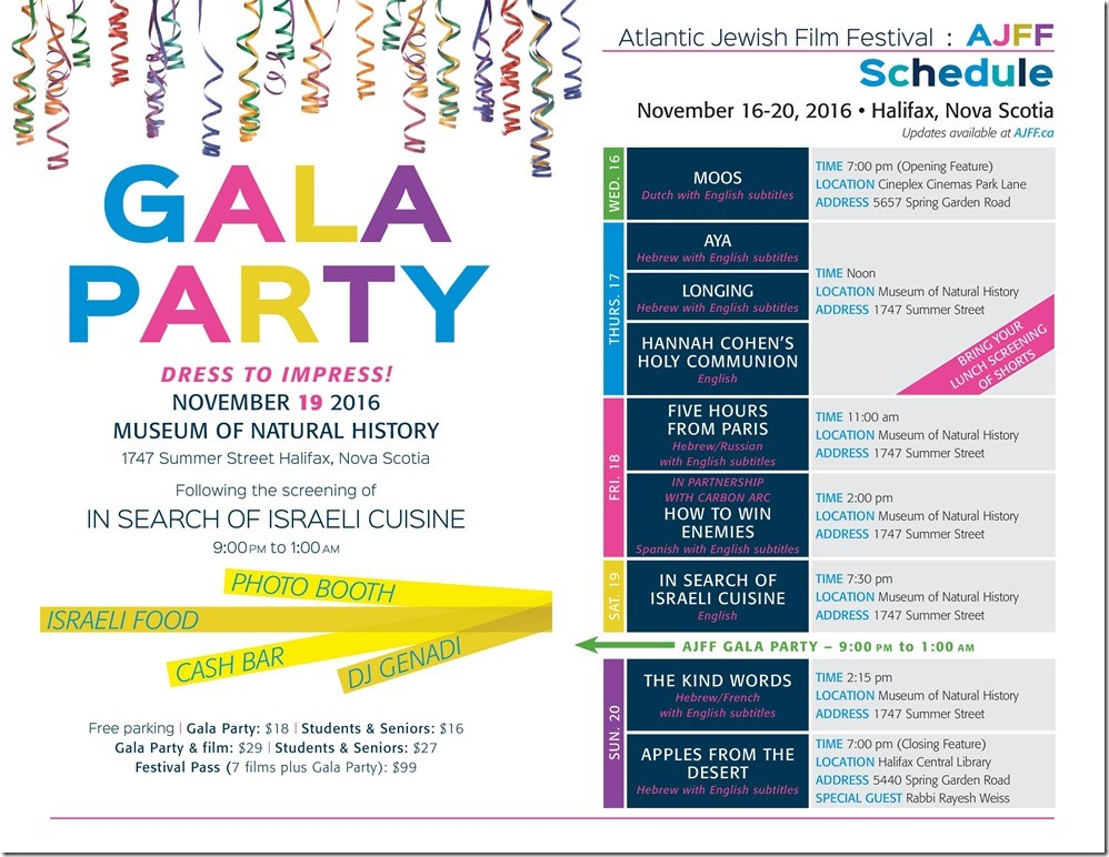 Atlantic Jewish Film Festival