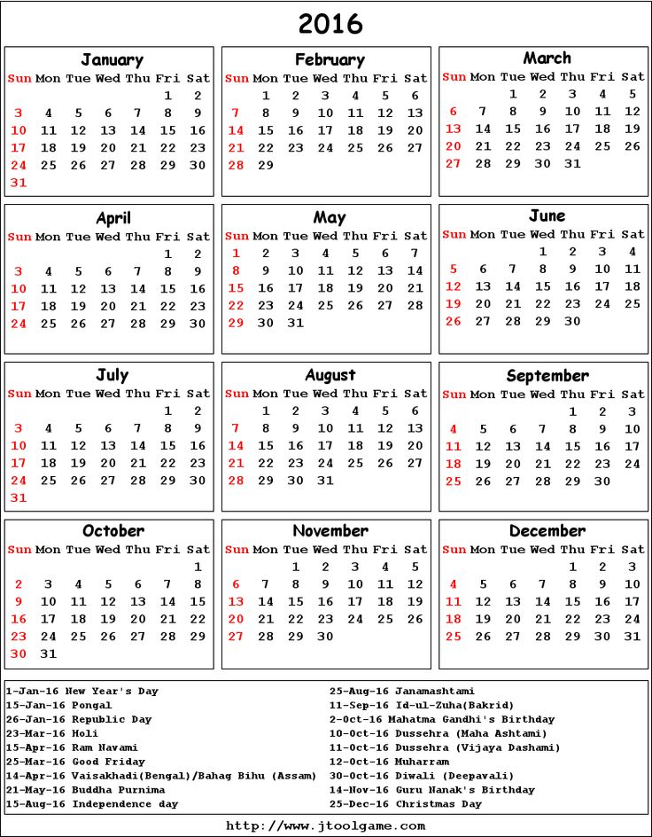 1000+ Ideas About Federal Holiday Calendar On Pinterest