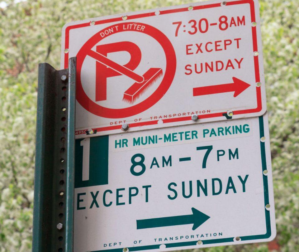 2017 Nyc Alternate Side Parking Calendar
