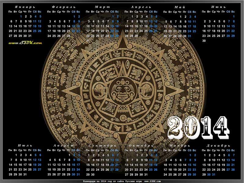Download Calendar Maya For 2014