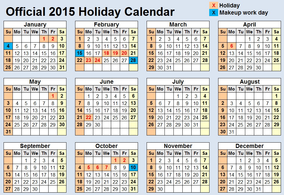 Official 2015 Holiday Schedule Released, Only One Heinous Six