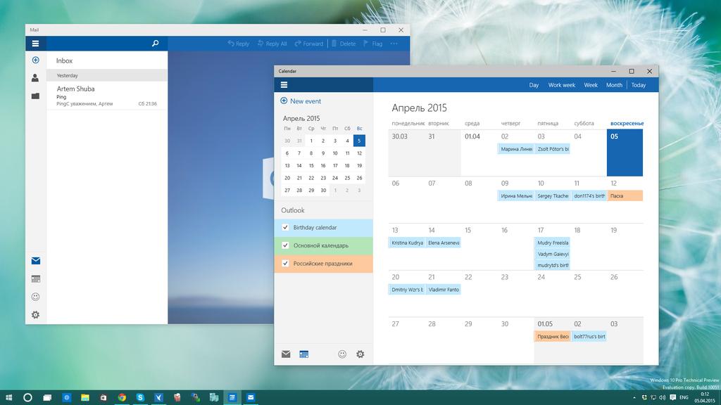 Windows 10 Build 10051 New Mail And Calendar App Arrives