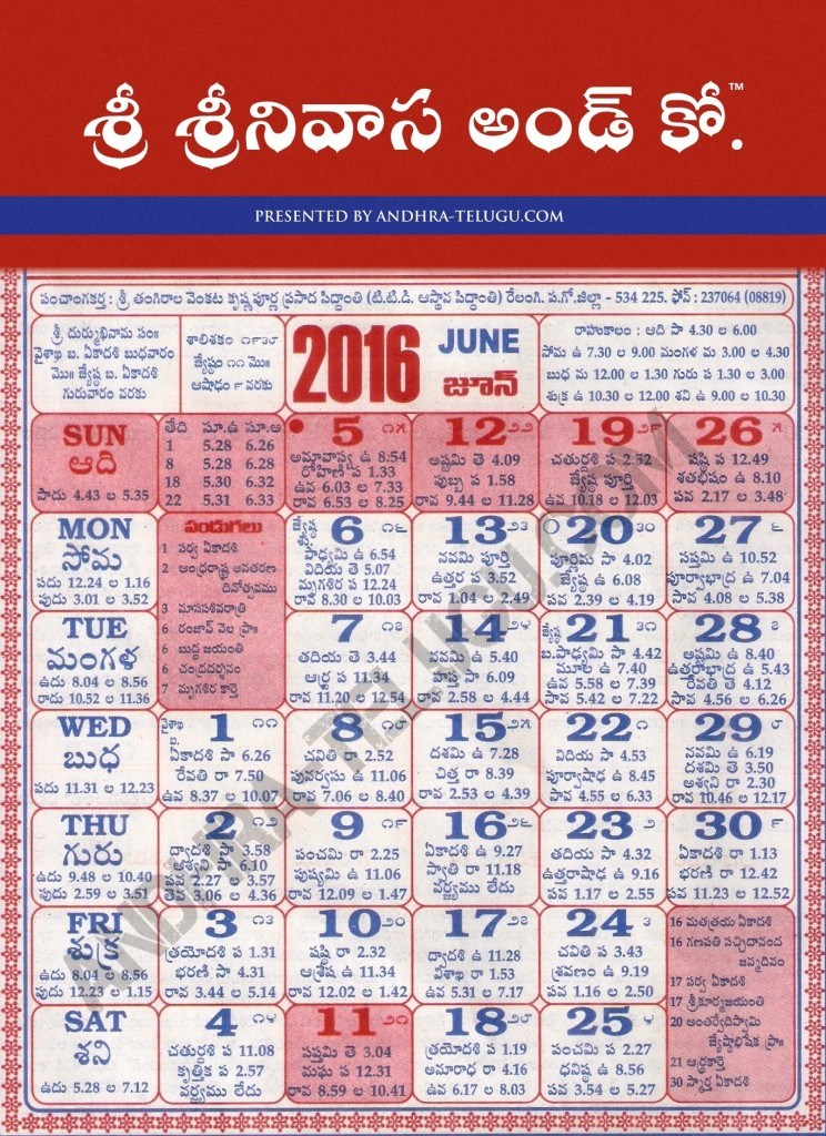Telugu Calender New York 2015