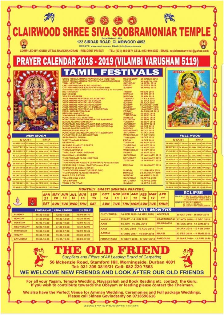 bridgewater temple calendar 2019 to download or print telugu calendar bridgewater