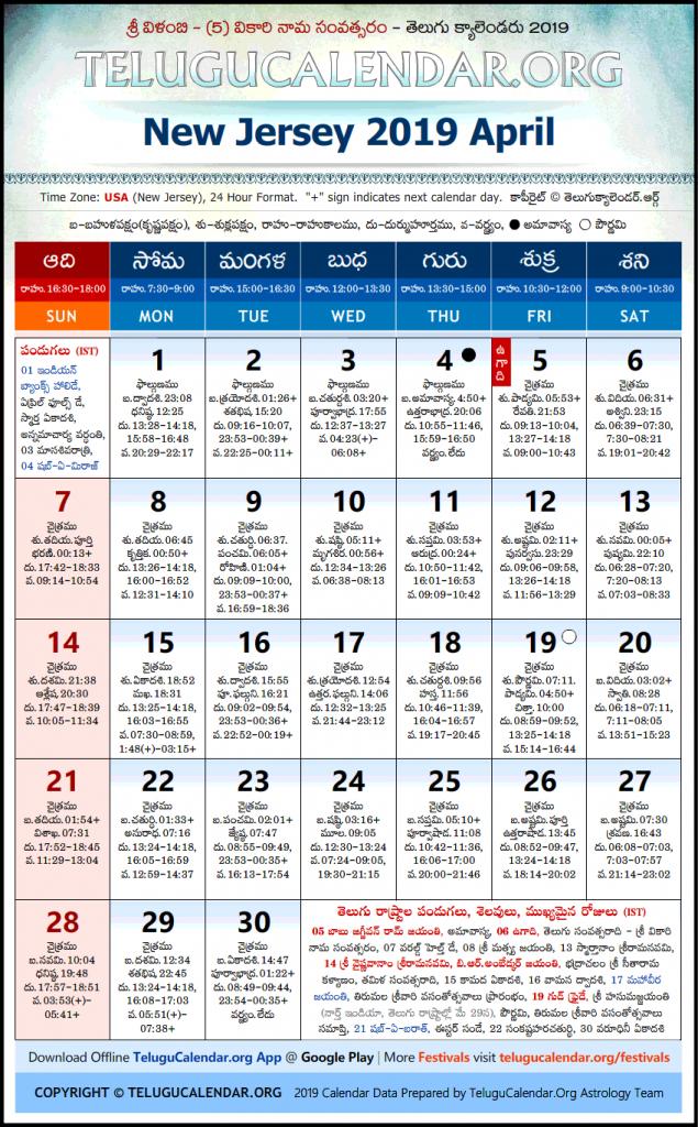 new jersey telugu calendars 2019 april festivals pdf telugu calendar bridgewater