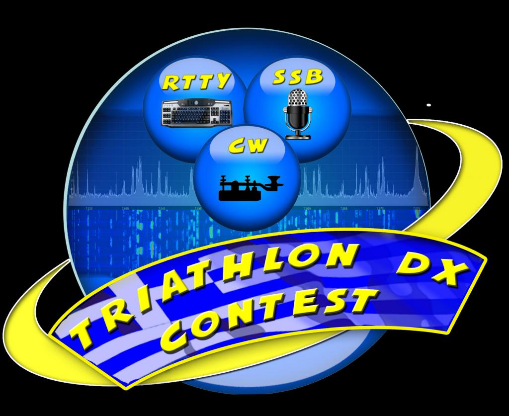 triathlon dx contest ham contest calendar