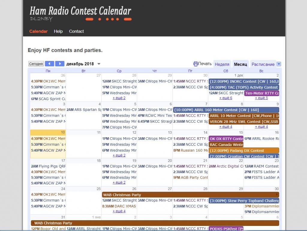 Ua9uax Ham Radio Blog Dl2n Contest Calendar Ham Contest Calendar