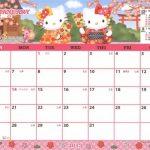 August 2018 Calendar Printable Hello Kitty 2019 Calendar Hello Kitty October Printable Calendar 2020