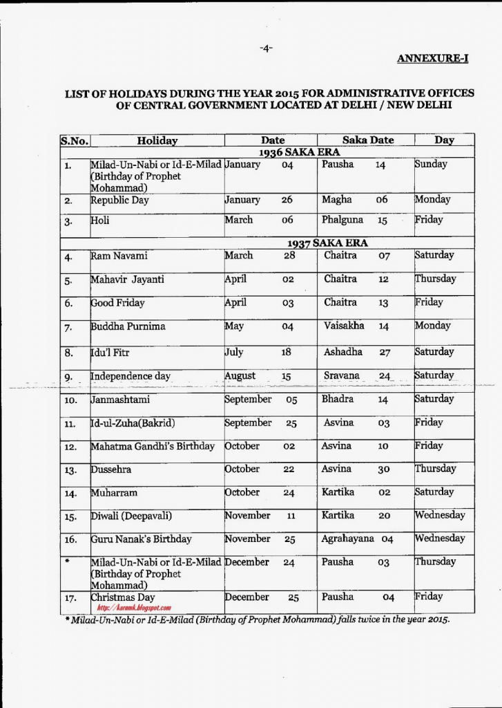 list of holidays 2015 for central government offices appellate department holidays