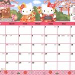 Collect July 2019 Hello Kitty Calendar Calendar Template Sanrio 2020 Downloadable Calendar