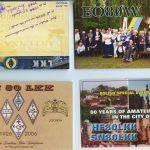 Hfamateur Radio Contests 1