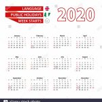 Nigeria Date Stock Photos Nigeria Date Stock Images Alamy Igbo Market Day Calendar 2020