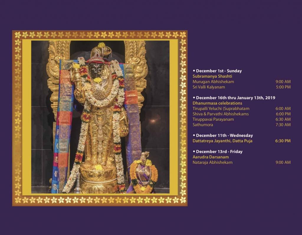 shop last year venkateswara calendar 2019 bridgewater temple calendar nj 1