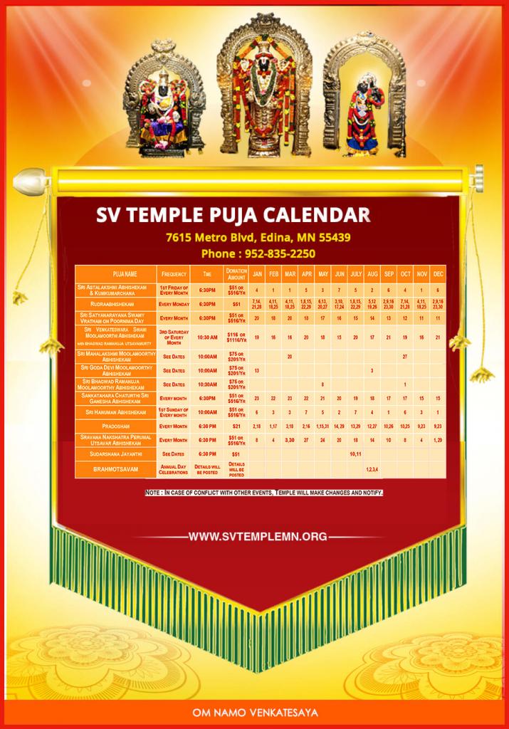 shop last year venkateswara calendar 2019 bridgewater temple calendar nj