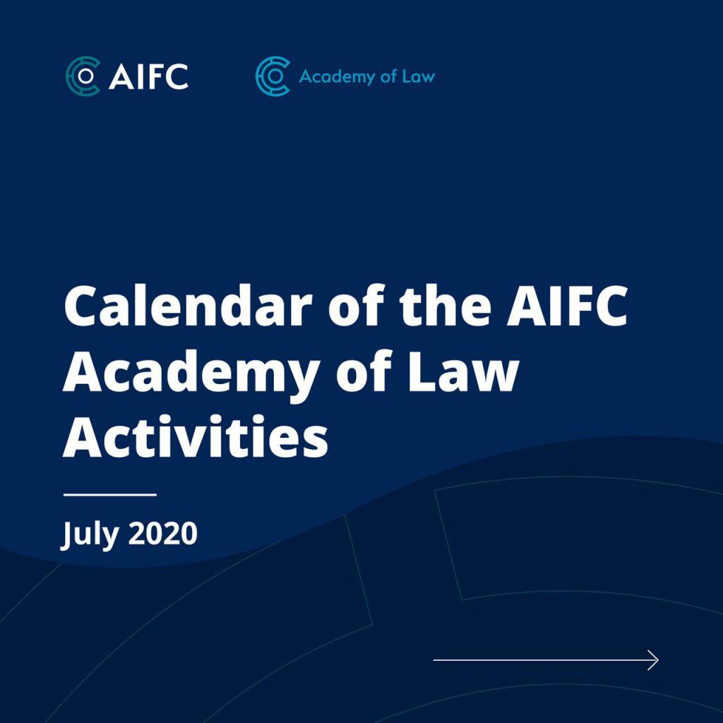 aol calendar 2020