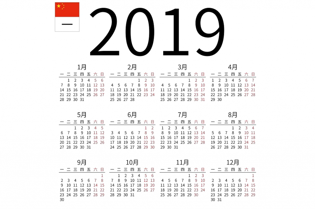 the chinese calendar how to calculate chinese new year year 5000 calendar