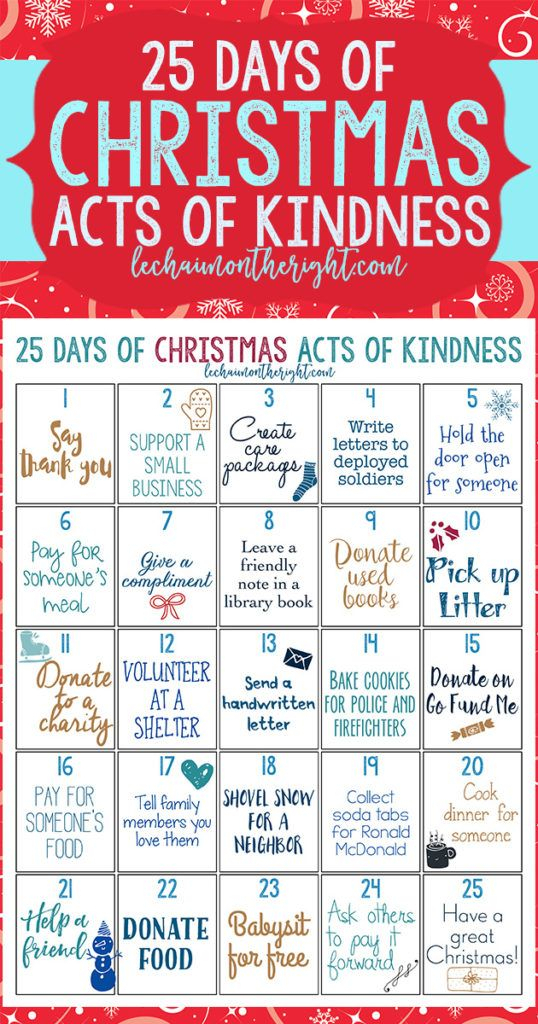 25 Days Of Christmas Acts Of Kindness Free Printable 25