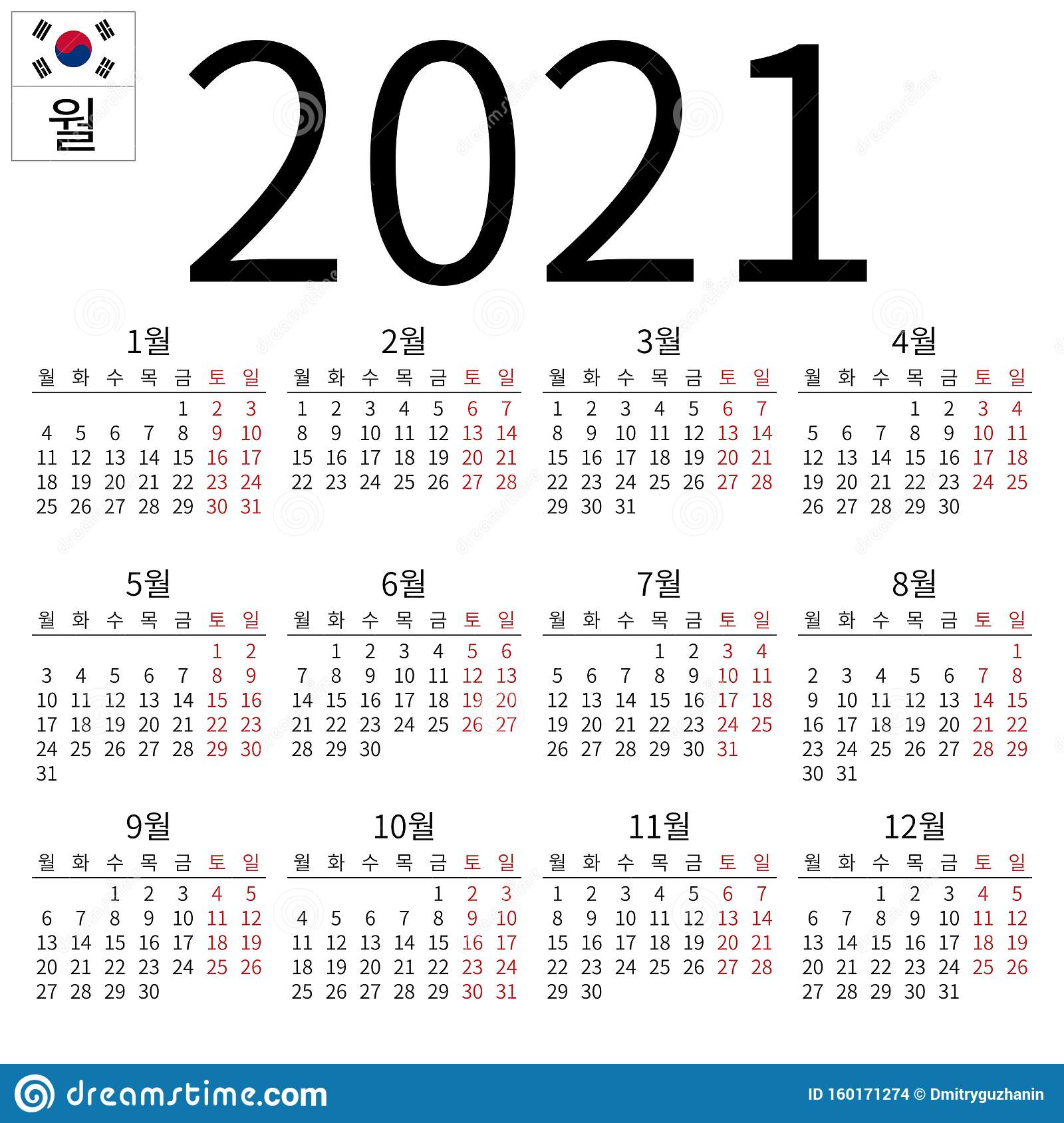 Calendar 2021 Korean Monday Stock Vector Illustration