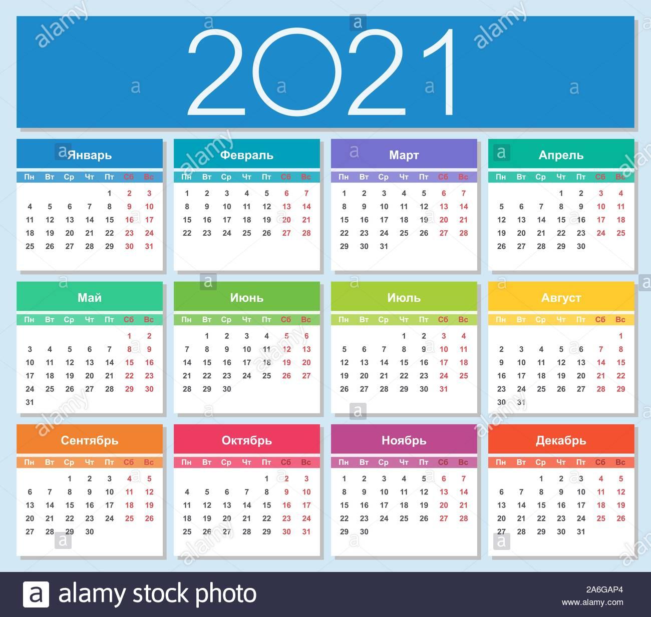 Calendar 2021 Stock Photos Calendar 2021 Stock Images