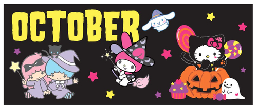 Hello October Hello October And Welcome October Cover
