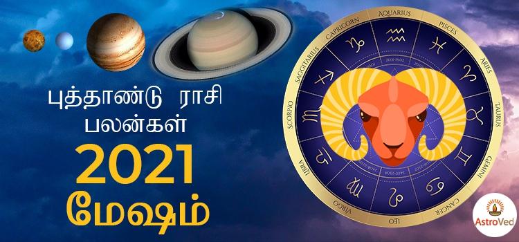 Mesha Rasipalan 2021 Tamil E0aeaee0af87e0aeb7 E0aeb0e0aebee0ae9ae0aebf E0aeaae0aeb2e0aea9e0af8d 2021 Aries 1