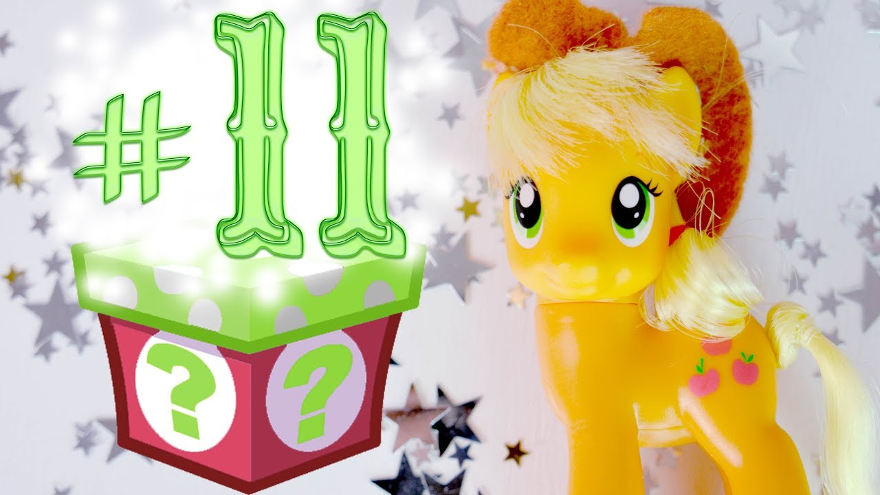 Mlp Christmas Countdown 11 My Little Pony Toy Advent