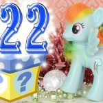 Mlp Christmas Countdown 22 My Little Pony Toy Advent