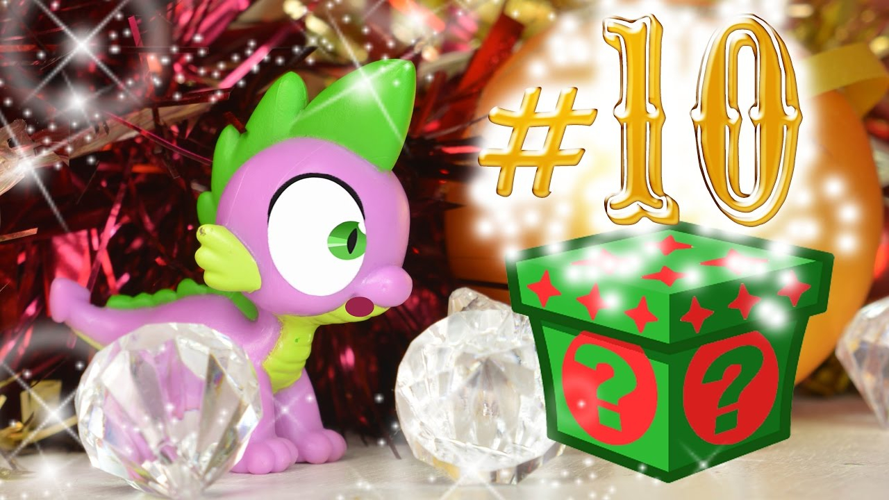 My Little Pony Christmas Countdown 10 Mlp Toy Advent