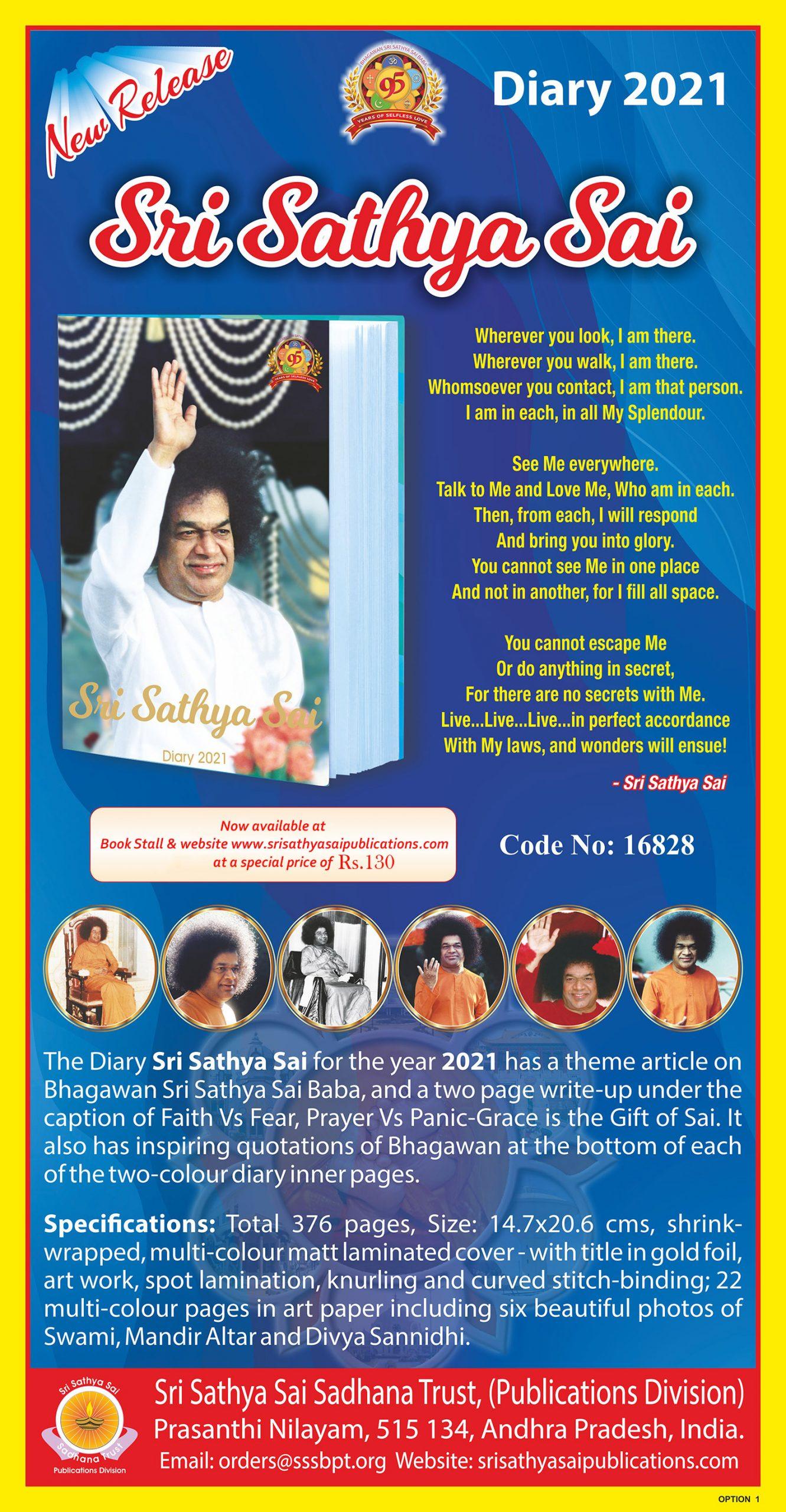 Sri Sathya Sai 2021 16828 Rs 130 00 Sai Cart The