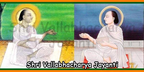 Vallabh Acharya Jayanti 2017 2018 2019 2020 2021 2022 1