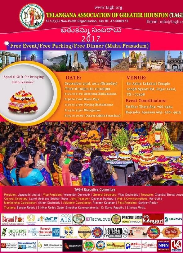 Bathukamma Sambaralu 2017 Tagh At Sri Ashtalakshmi 1