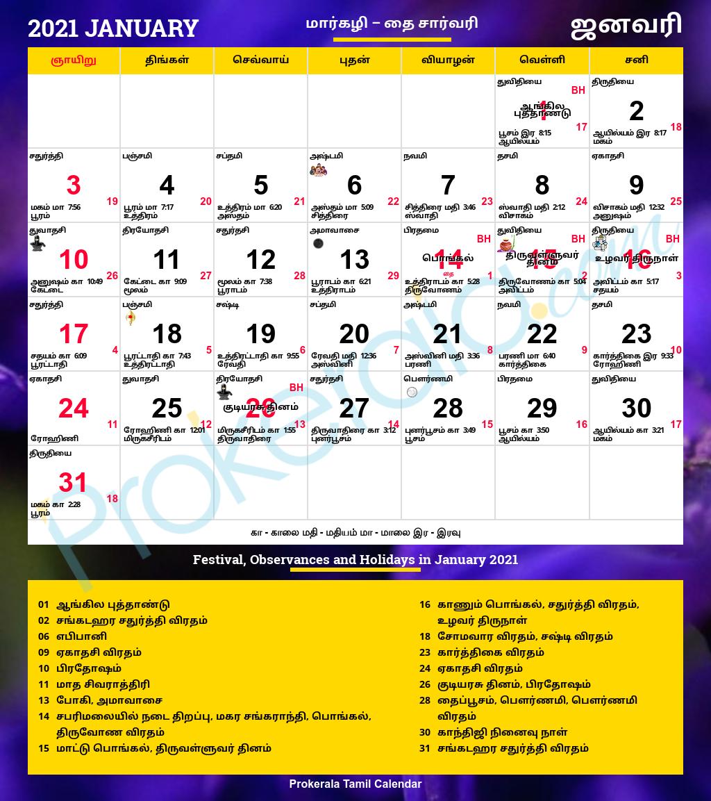 Gettysburg 2021 22 Calendar