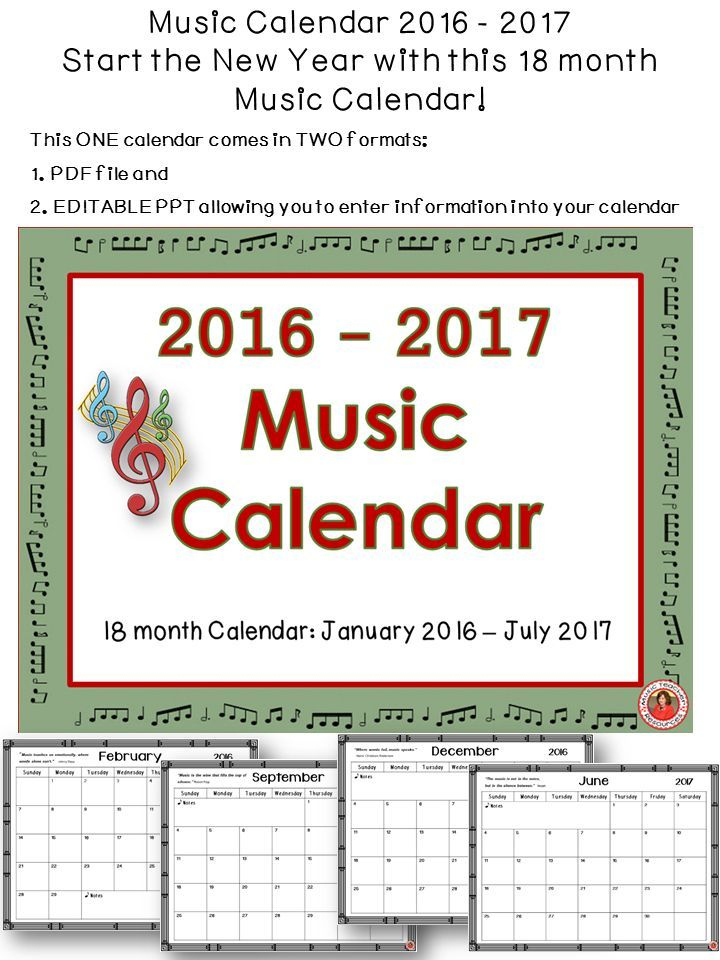 Music Calendar 2019 2020 Music Education Teaching