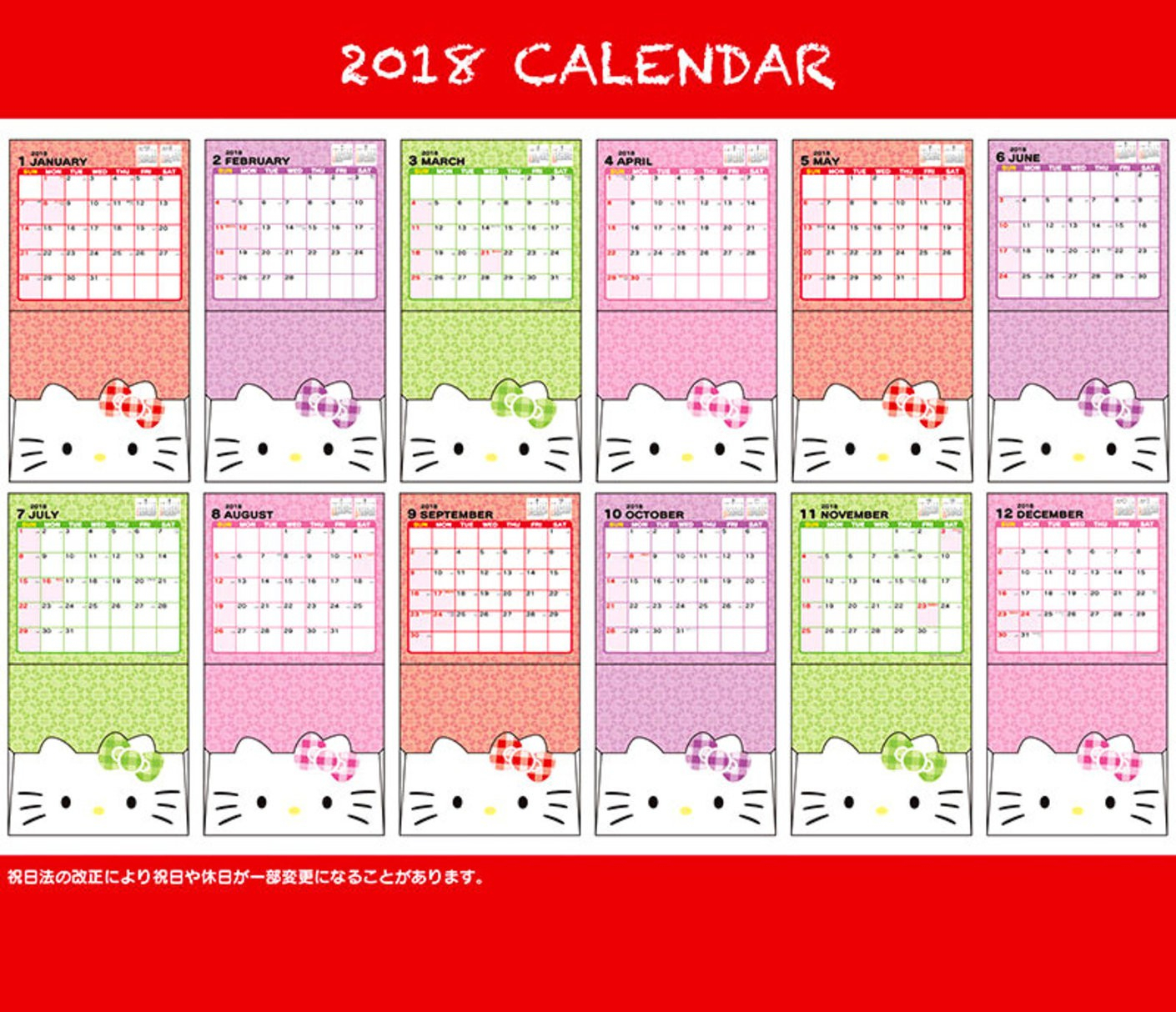 Best Of Sanrio Printable Calendar Calendar 2021