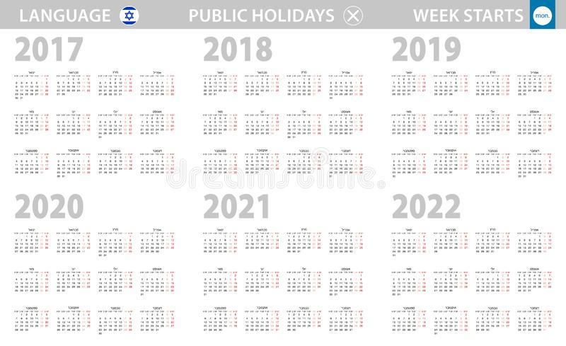 Jewish Calendar 2021 2022 2021 Calendar