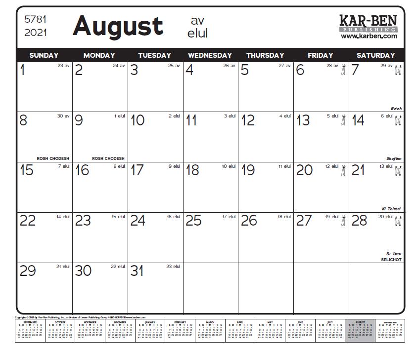 Jewish Calendar 2021 22 2022 Calendar