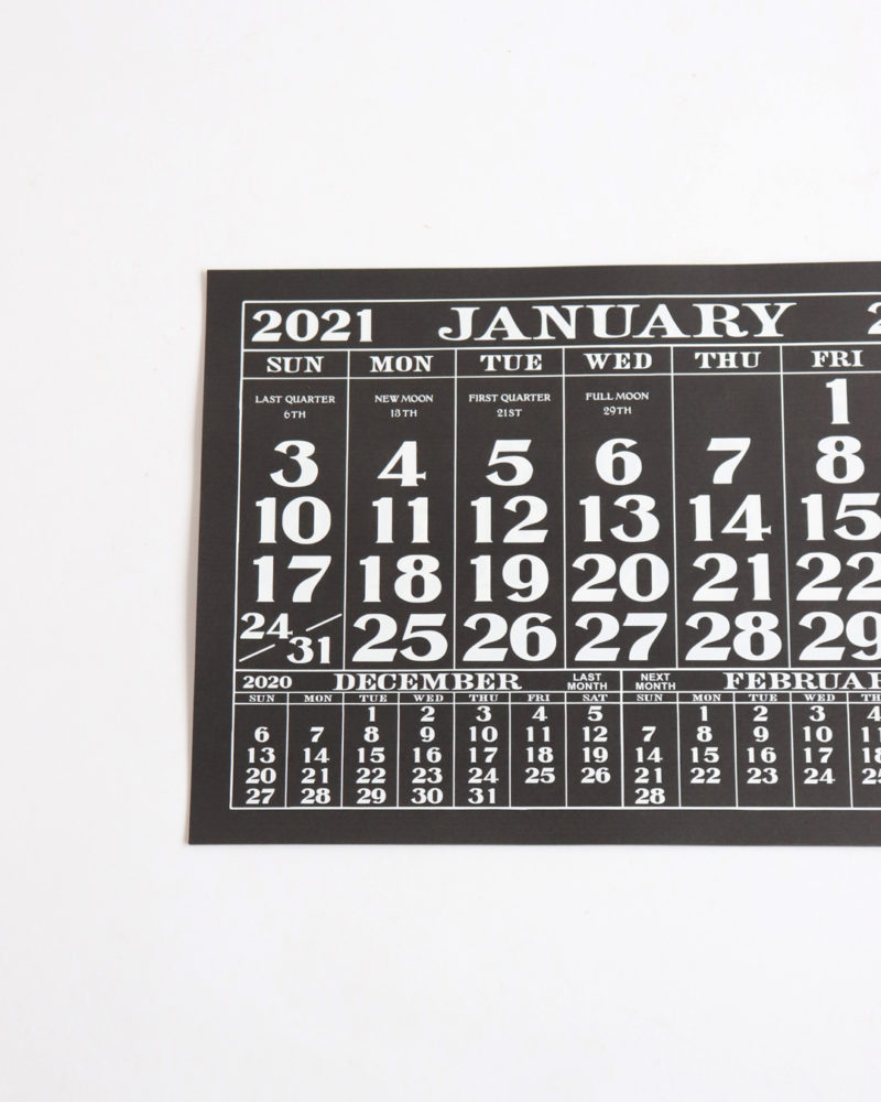 Labor Day 2021 Calendar Calendar Frame Signal Garments 2