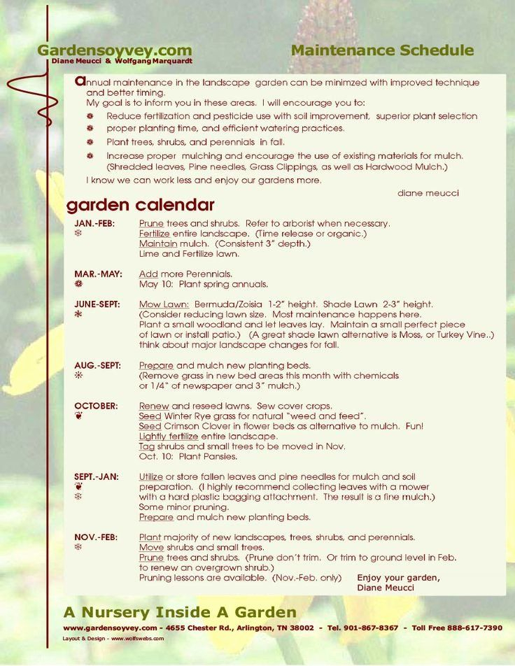 Lawn Mowing Schedule Template Lovely 17 Best Ideas About