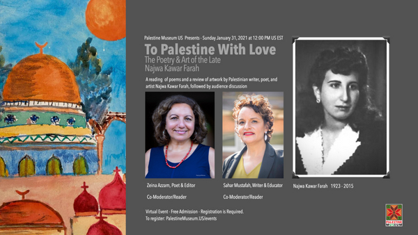 To Palestine With Love The Poetry And Art Of Najwa Kawar