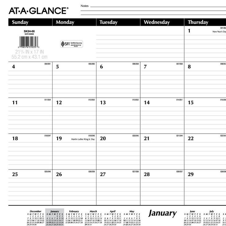 Free Monthly Lined Calendar Template